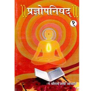 Pdf Downloads Hindi :: (All World Gayatri Pariwar)